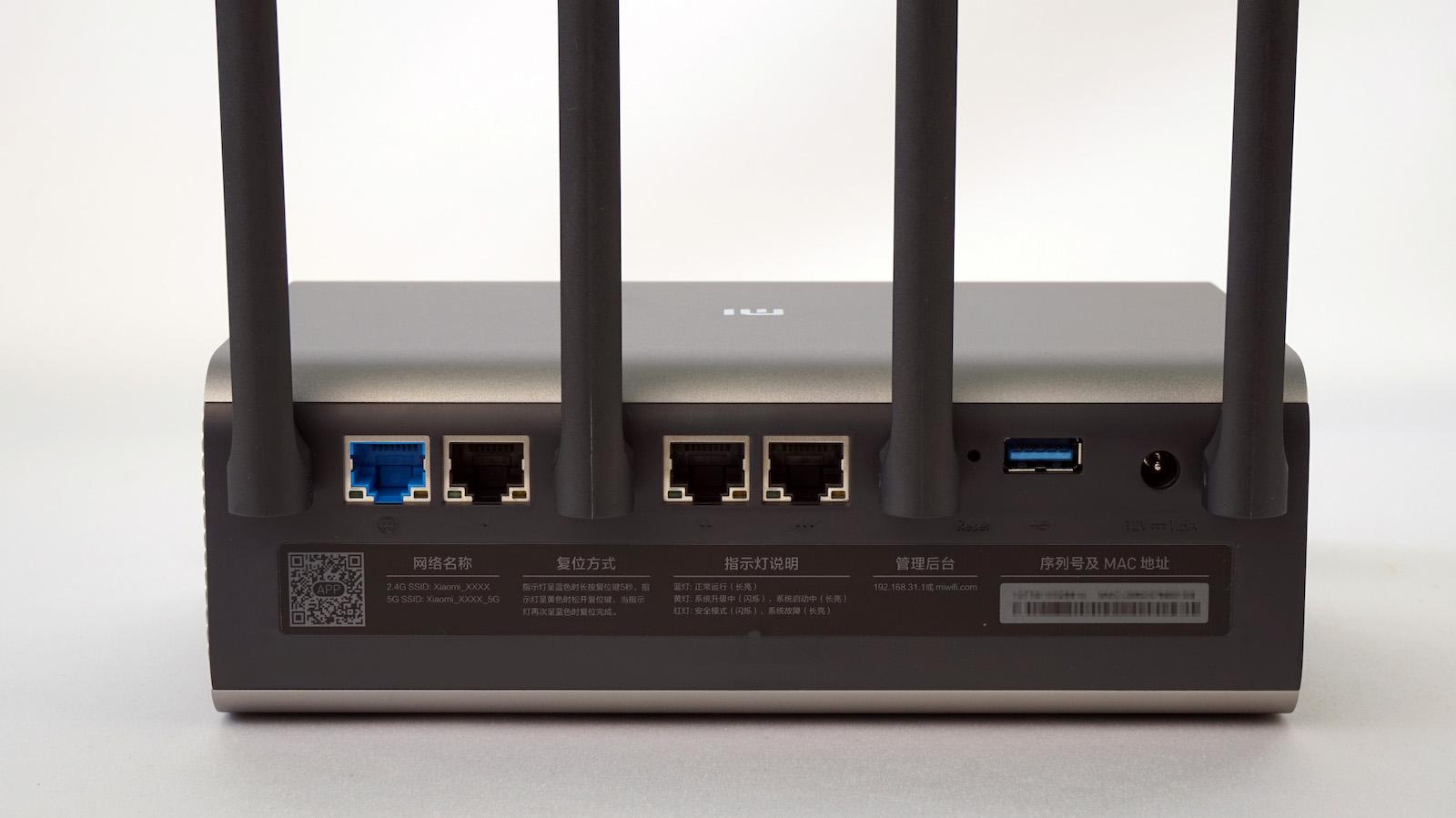 Xiaomi Mi Router Pro R3P - lacný smerovač s výborným dosahom