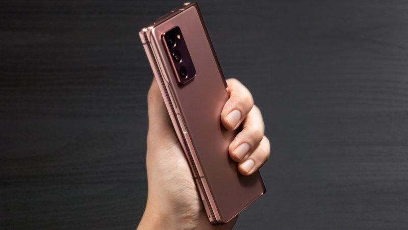 Samsung Galaxy Z Fold2 5G press image